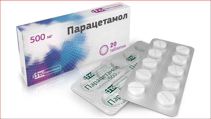 Внутричерепное давление симптомы и лечение, таблетки ...