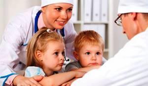 всд у ребенка 8 лет симптомы и лечение