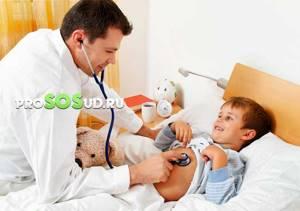 всд у ребенка 9 лет симптомы и лечение