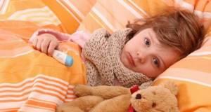 золотистый стафилококк в носу у ребенка симптомы лечение