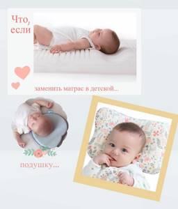 брахицефалия у детей симптомы и лечение