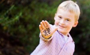 цитомегаловирус лечение у детей симптомы