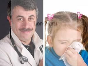 гайморит у детей симптомы лечение комаровский