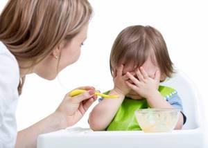 герпес у детей симптомы лечение