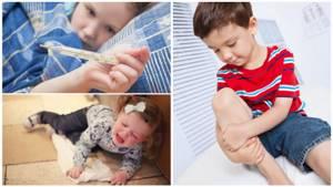 инфекционный артрит симптомы лечение у детей