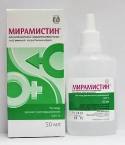 кератит симптомы и лечение у детей