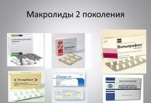 ларинготрахеит антибиотики симптомы и лечение
