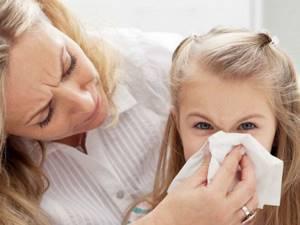 микоплазма у детей симптомы диагностика лечение