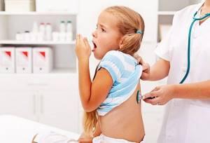 миокардиодистрофия симптомы и лечение у детей
