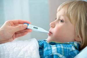 огник у детей симптомы и лечение