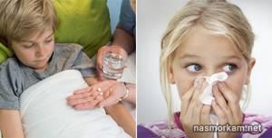 полисинусит у детей симптомы и лечение