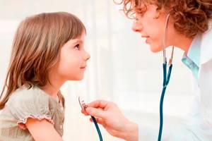 псевдокраснуха у детей симптомы и лечение