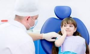пульпит симптомы и лечение у детей