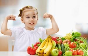 ревмокардит у детей симптомы и лечение