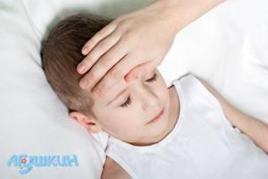 тепловой удар у ребенка симптомы и лечение у взрослых