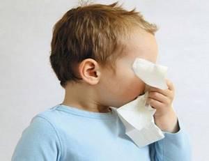 трихомониаз у детей симптомы лечение