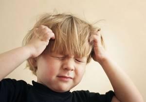 вчг у детей симптомы лечение