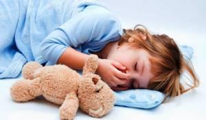 вегето сосудистая дистония у ребенка 6 лет симптомы и лечение