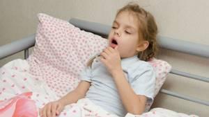 воспаление бронхов симптомы лечение у детей