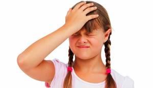 всд симптомы у детей причины лечение