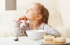 язва у детей симптомы и лечение