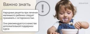 желудочная инфекция симптомы лечение у детей