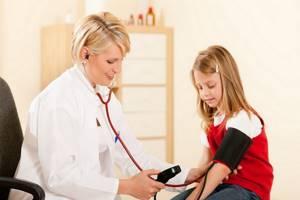 гипертония у детей симптомы и лечение