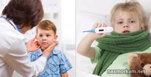 хронический гайморит у детей симптомы лечение