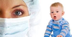 ларингит симптомы лечение у детей комаровский