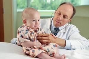 нейрофиброматоз у детей симптомы лечение