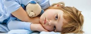 острый пиелонефрит симптомы лечение у детей