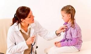 щитовидка симптомы лечение у детей
