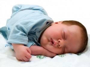 сепсис у детей симптомы и лечение