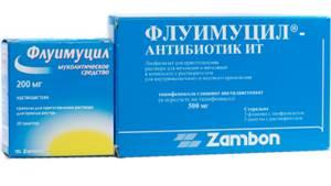 трахеобронхит симптомы и лечение у ребенка