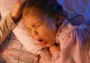 трахеоларингит симптомы лечение у детей
